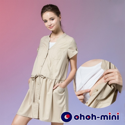 【ohoh-mini 孕婦裝】知性OL俐落剪裁孕哺洋裝(兩色)