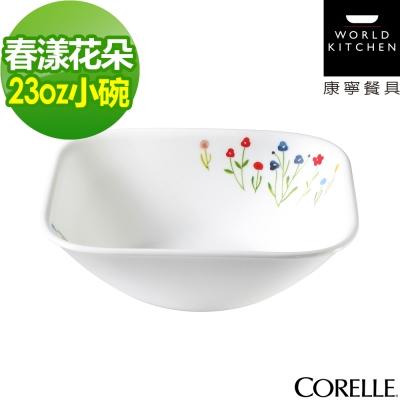CORELLE康寧-春漾花朵23oz方形碗