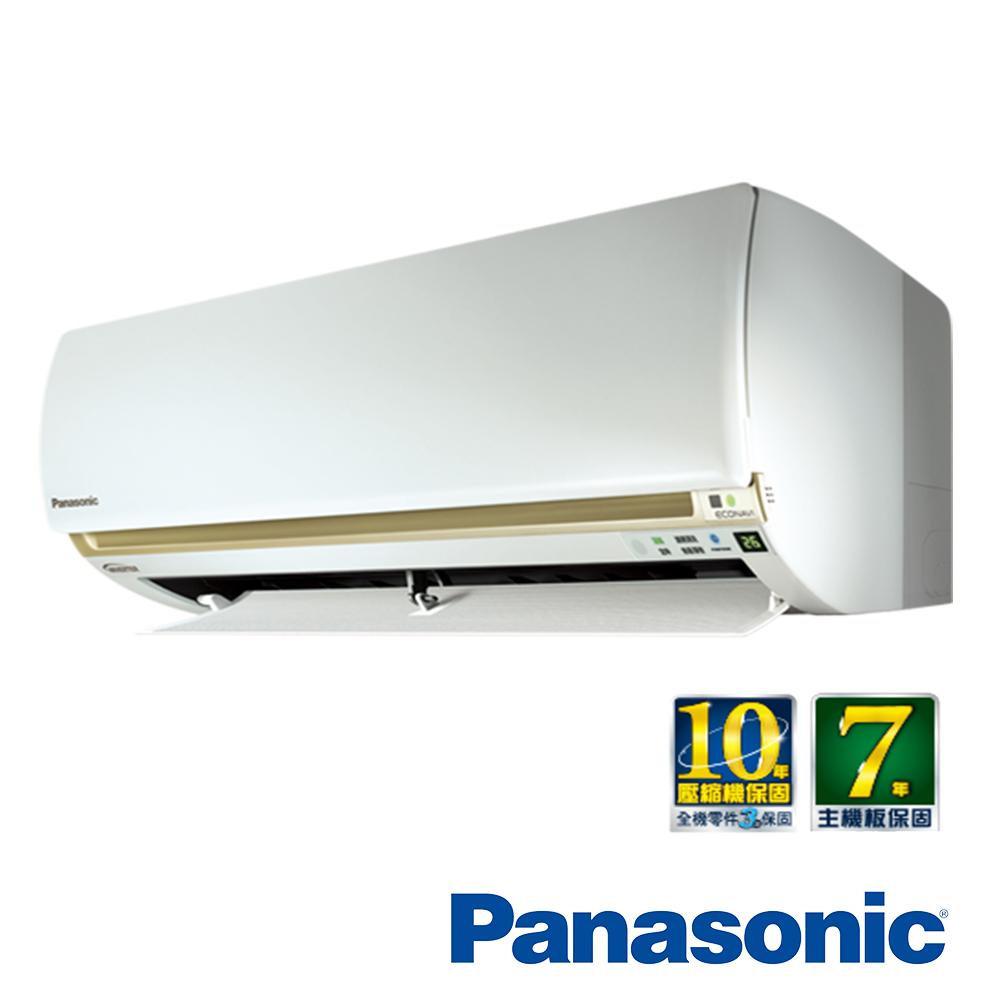 國際牌 7-9坪 變頻冷暖 分離式冷氣CS-LJ50BA2/CU-LJ50BHA2