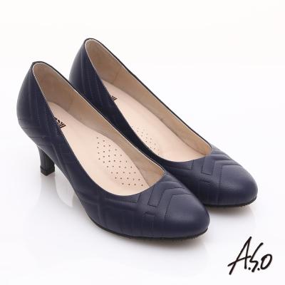 A.S.O 優雅時尚 全真皮菱格壓紋金屬飾扣高跟鞋 藍