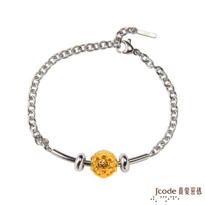 J'code真愛密碼 有錢花黃金/白鋼手鍊