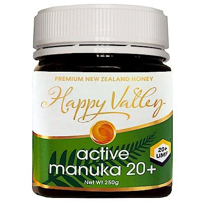 紐西蘭Happy Valley麥盧卡活性蜂蜜20+ 2罐(250g/罐)
