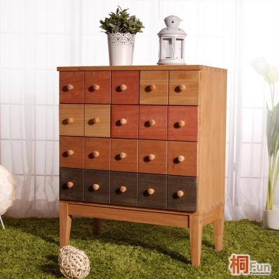 桐趣-薰衣草森林7抽實木收納櫃-方型
