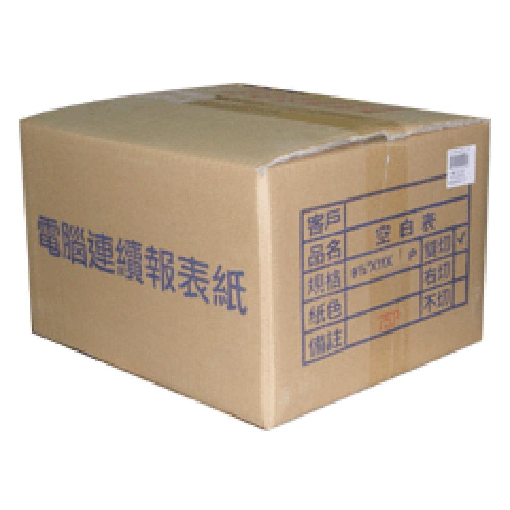 "1P 中一刀 65P 雙切(9 1/2×11"") 電腦連續報表紙"