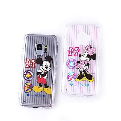 Disney迪士尼Samsung Galaxy S9防摔氣墊空壓保護套_徽章條紋