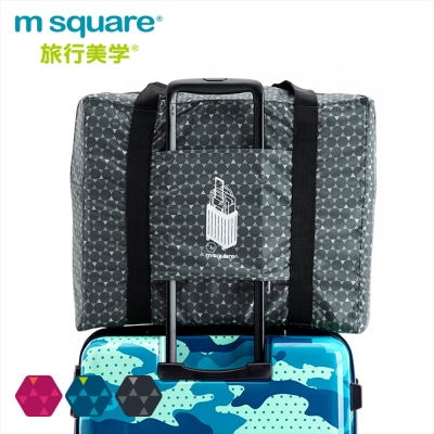 m square商旅系列Ⅱ折疊購物袋L