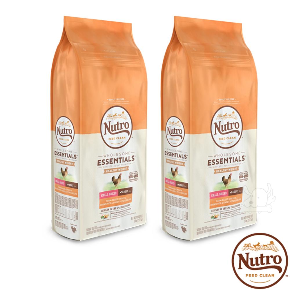 Nutro 美士 全護營養 小型成犬 低卡膳纖(農場鮮雞+糙米+地瓜)5磅 X2包