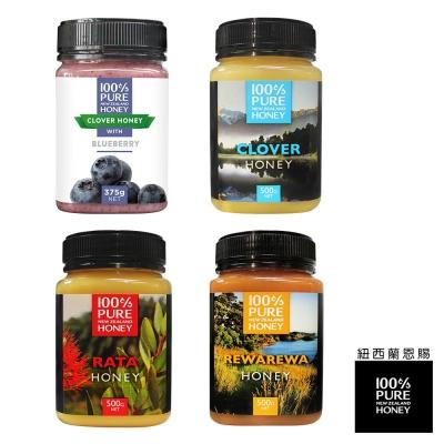 紐西蘭進口蜂蜜任選2件大優惠
