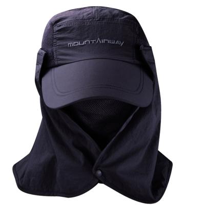 LEADER UPF50+抗UV高防曬速乾護頸遮陽帽 深藍色