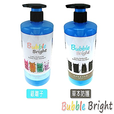 Bubble Bright 美的冒泡 超微泡碳酸 貓用沐浴露 500ml x 1罐