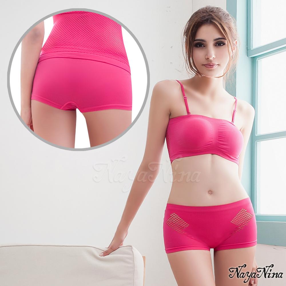 內褲 透氣洞洞中低腰平口內褲S-XL(深粉)Naya Nina