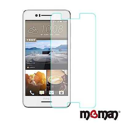 Mgman HTC 728 0.33mm 9H玻璃保護貼