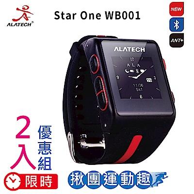 ALATECH Star One GPS腕式心率智慧運動錶 (WB001) -限時2入優惠