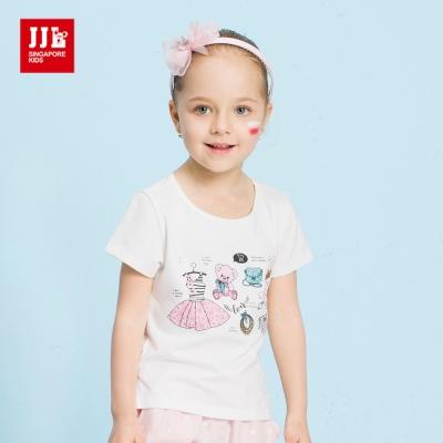JJLKIDS 時尚小清新造型印花T恤(白色)