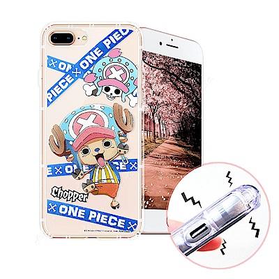 航海王 iPhone 8 Plus/7 Plus 透明軟式空壓殼 手機殼(封鎖喬...