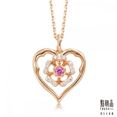 點睛品 Emphasis V&A-18KR玫瑰金 粉紅寶石玫瑰鑽石項鍊