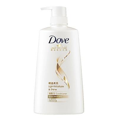 DOVE 多芬 輕盈柔亮潤髮乳 700ml