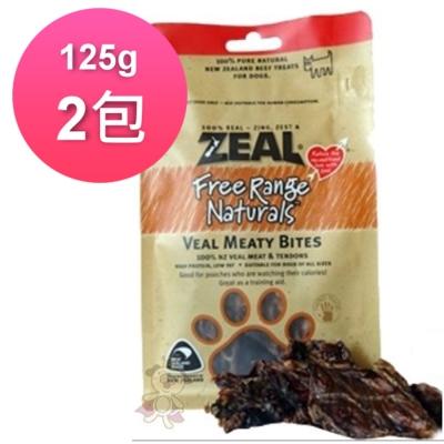 岦歐ZEAL紐西蘭天然寵物食品 帶筋牛肉 125g (2包)