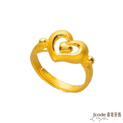 J'code真愛密碼 永結同心黃金戒指-約1.10錢