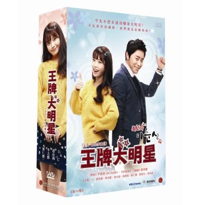 王牌大明星 DVD