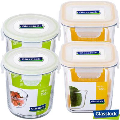 Glasslock強化玻璃微波保鮮罐 - 萬用保鮮罐4件組