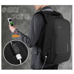 leaper kingsons防潑水防盜USB充電多功能13.3吋電腦後背包 共2色