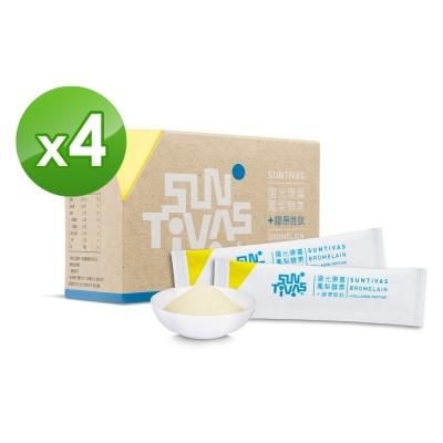 陽光康喜 鳳梨酵素+膠原胜月太(顆粒粉包)(30包/盒)X4件組
