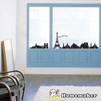 FIXPIX-巴黎風景-造型創意壁貼-HSS-58