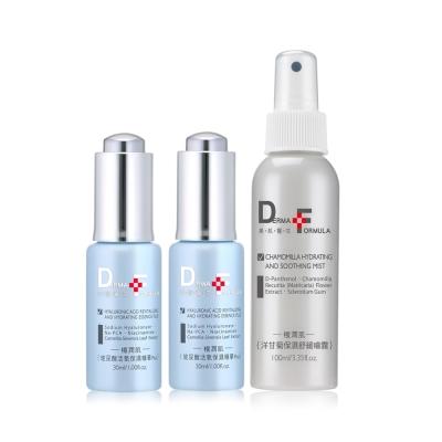 DF美肌醫生-保濕玻尿酸保濕精華Plus30ml2入組贈舒緩噴霧