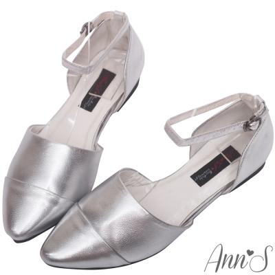 Ann'S柔軟綿羊皮繫帶側空尖頭平底鞋-銀