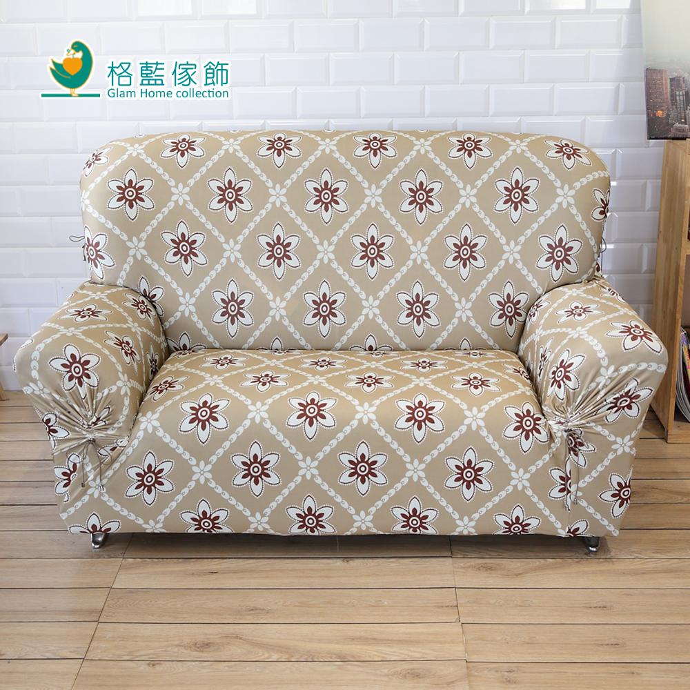 格藍傢飾 波斯迷情彈性沙發套1人座-咖