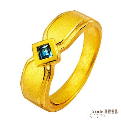 J'code真愛密碼-鍾心  純金戒指 (男)