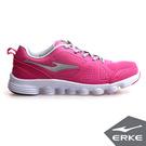 ERKE 鴻星爾克。女運動綜訓慢跑鞋-胭脂紅
