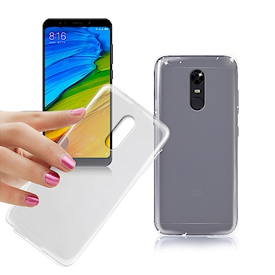 Xmart for 紅米5 Plus 薄型清柔隱形保護手機殼