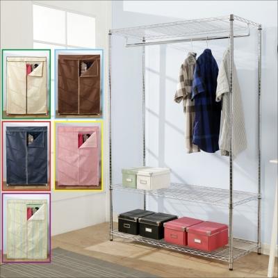 BuyJM鐵力士附布套三層單桿衣櫥 (120x45x180CM)-DIY