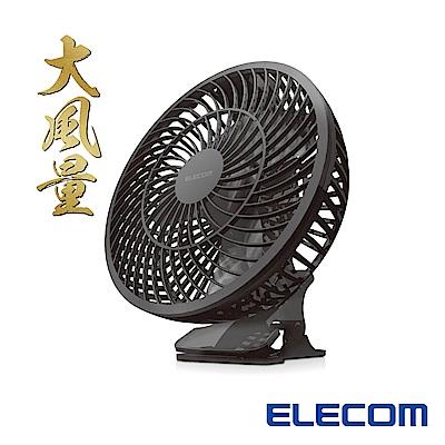 ELECOM USB3.0專用大風量風扇III