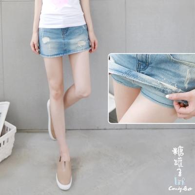 糖罐子-刷色破損口袋單寧褲裙