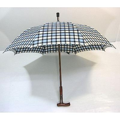 三段調高傘