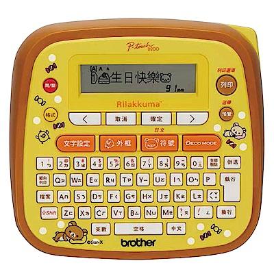 Brother PT-D200RK Rilakkuma拉拉熊創意自黏標籤機