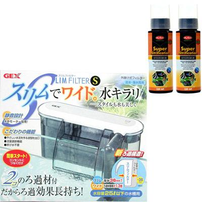 GEX《靜音長時效》新型外掛過濾器S+Mr.Aqua全方位淨水硝化菌150ml 2罐