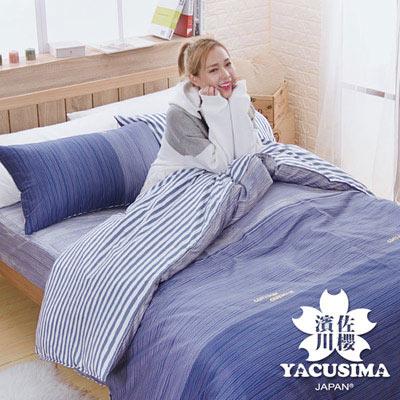 濱川佐櫻-藍漾戀曲 職人系柔絲絨加大四件式全鋪棉兩用被床包組