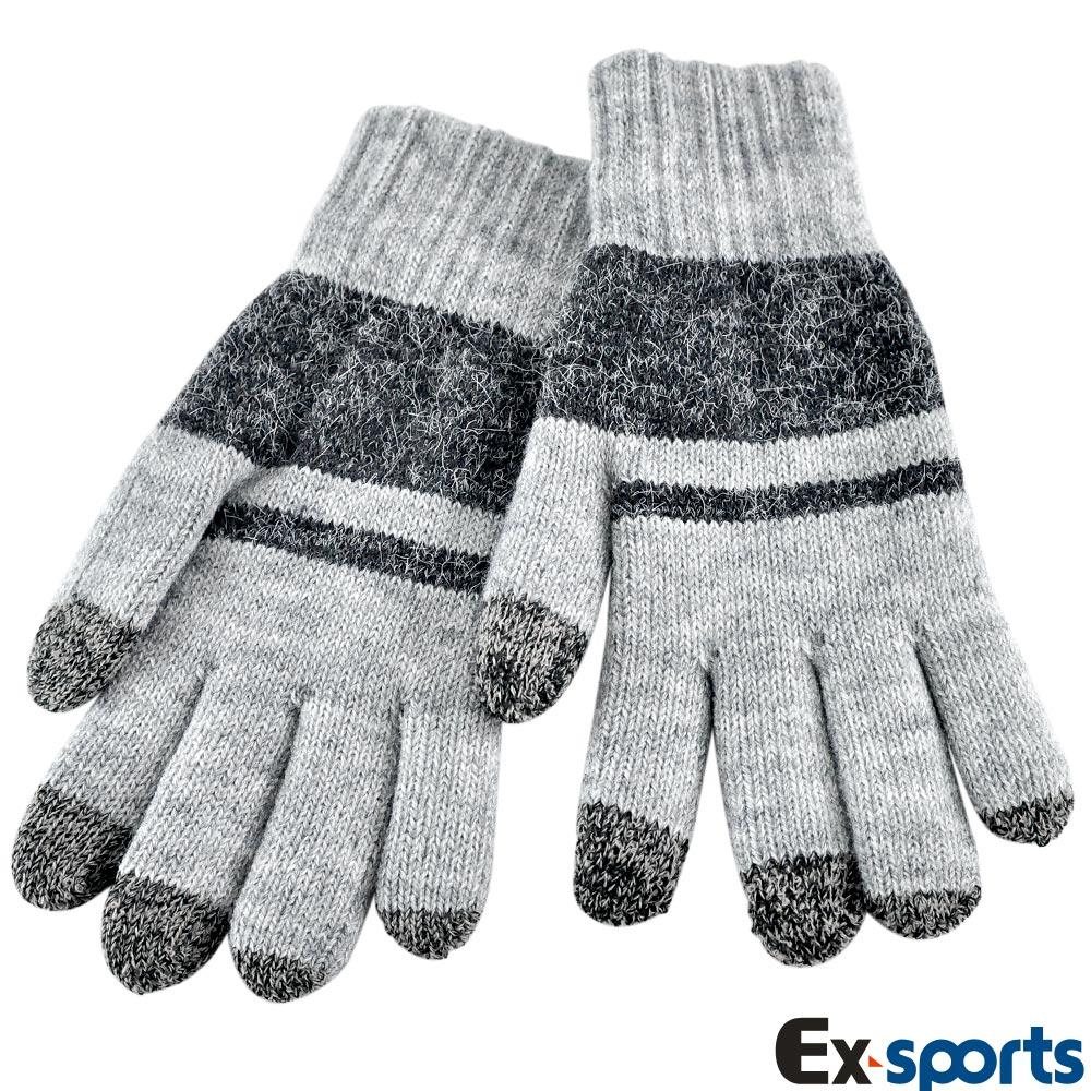 Ex-sports 觸控手套 智慧多功能(女款-條紋)