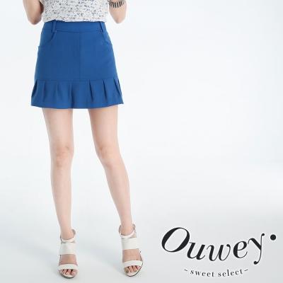 OUWEY歐薇-韓流街拍版下擺打摺褲裙