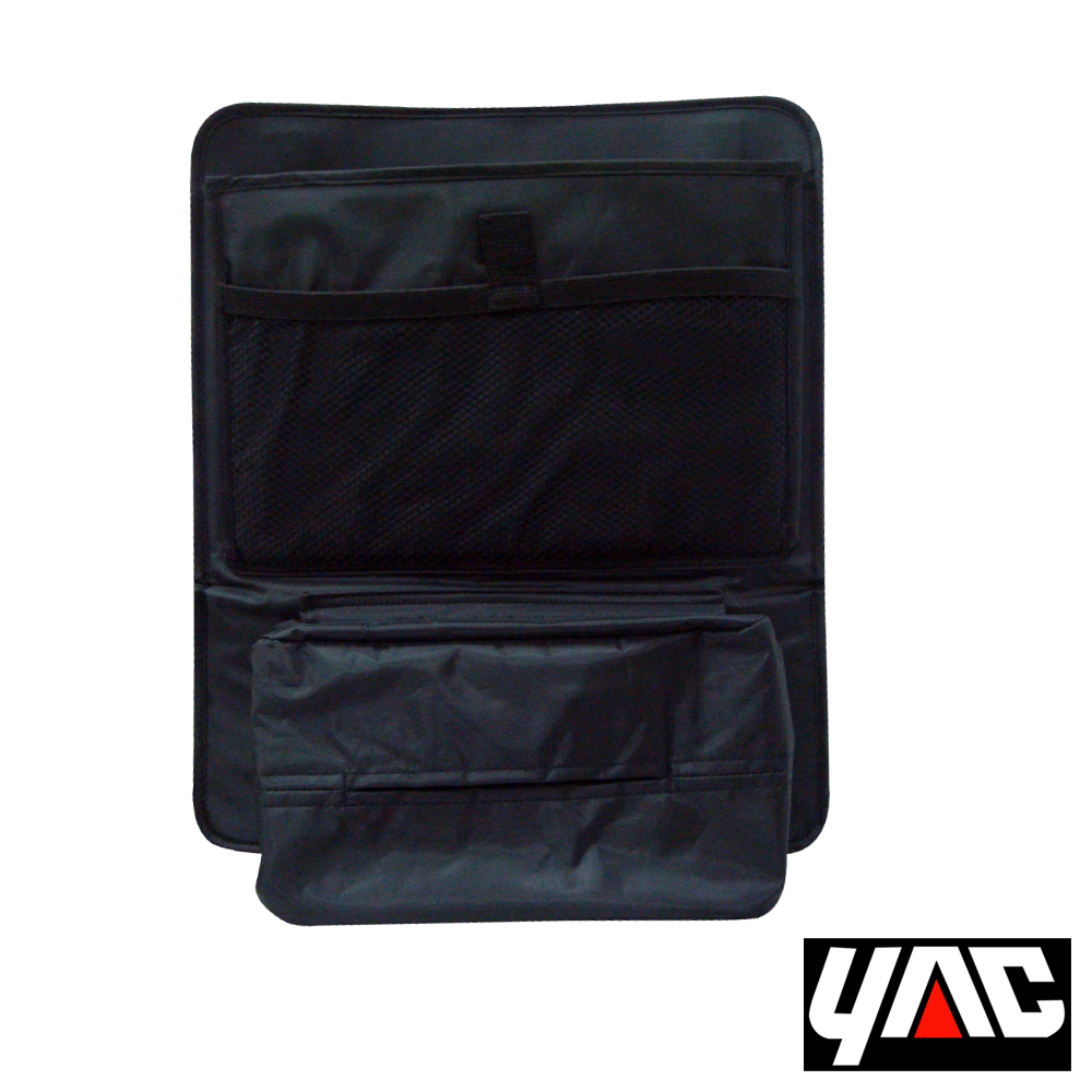 YAC 多功能椅背置物餐桌袋