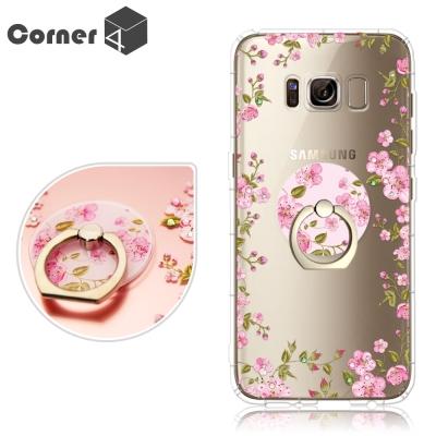 Corner4 Samsung Galaxy S8 奧地利彩鑽指環扣防摔手機殼-櫻花香