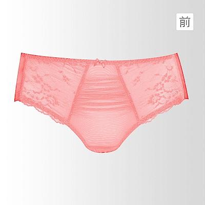 蕾黛絲-法國情人真水平口內褲M-EL(粉橘)