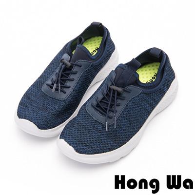 Hong Wa - 通勤OL綁帶休閒運動布鞋-藍