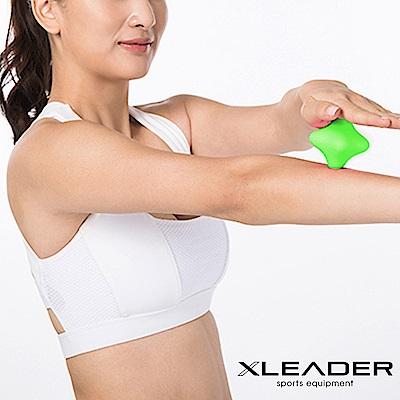 Leader X 環保矽膠六角紓壓握力球 筋膜球 2入 顏色隨機 - 急