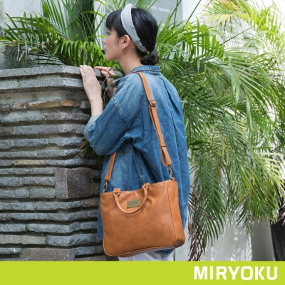 MIRYOKU-簡約個性系列-通勤多夾層兩用包-共2色