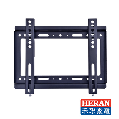 HERAN禾聯 24~39吋 液晶電視 固定式 壁掛架 WM-C1